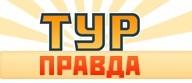 ТОП-10 самых смешных отзывов туристов от портала ТурПравда.com