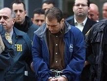 ФБР и полиция Италии арестовали около 80 членов мафиозного клана
