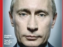 Мир заглянул в глаза «холодной рыбы года» с обложки Time