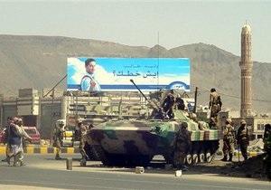 В Йемене армия заблокировала все въезды в столицу