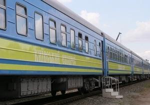 Пассажиров поезда Киев - Москва больше не будут будить ночью для паспортного контроля
