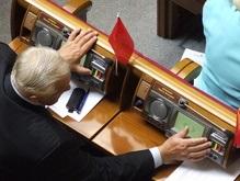 Корреспондент: Политики не пускают Украину в Европейский Союз