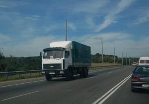 Мининфраструктуры обнародовало программу развития автодорог на ближайшие пять лет