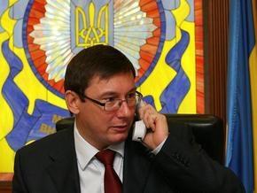 Взрыв гранаты: Луценко и Наливайченко взялись за дело
