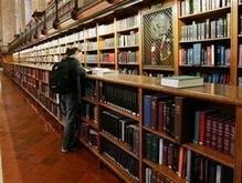 Книга вернулась в библиотеку с опозданием на сто лет