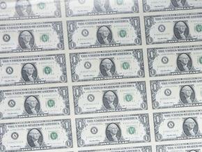 Доллар резко упал на межбанке