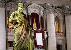 Новый Папа Римский - Франциск - Ватикан уточнил имя нового Папы