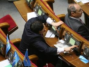 Рада частично учла предложения Ющенко к закону о нормативно-правовых актах
