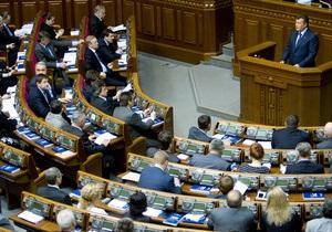 Регионалы решили, что губернаторы не будут баллотироваться в Верховную Раду