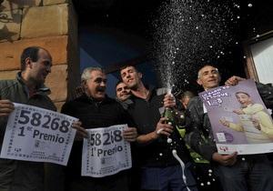 Сотни жителей испанской деревни одновременно выиграли в лотерею. Каждый получит 400 тысяч евро