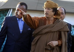 Итальянские СМИ утверждают, что нашли убежище Каддафи