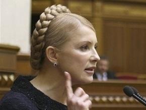 Тимошенко: Окончательное решение по проекту госбюджета будет принято в понедельник (обновлено)
