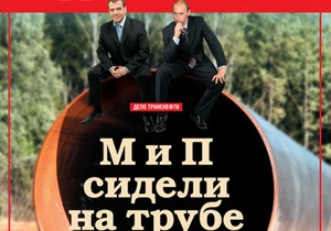 Корреспондент: Кремль покрывает воровство в российских госкорпорациях