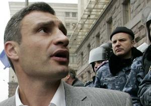 УДАР: Донецкий УБОП арестовал руководителя окружного штаба партии в Луганской области