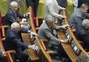 Батьківщина решила обжаловать в суде голосование по языковому законопроекту