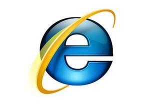 Немецкие спецслужбы заявляют об опасности использования Internet Explorer