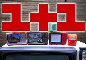 Коломойский заплатит за полный контроль над телеканалами 1+1 и Кіно $300 млн