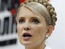 Тимошенко обеспокоена уровнем расчета регионов за газ