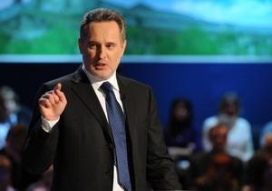 Фирташ просит бизнесменов инвестировать в социальную сферу регионов