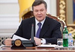 Янукович поручил разработать концепцию развития госохраны