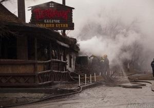 В Одессе сгорел второй за два месяца элитный ресторан