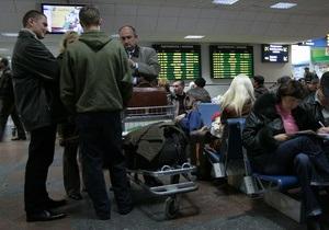 Дело: В Италии 160 пассажиров из Украины уже третий день ждут своего рейса в Киев