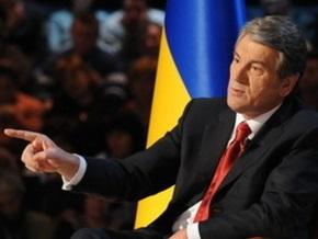 Ющенко уволил всех советников