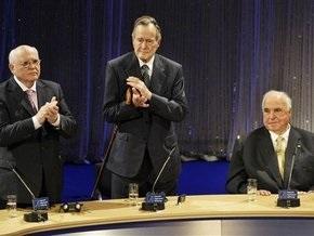 Президент Германии поблагодарил Горбачева, Буша и Коля за объединение страны