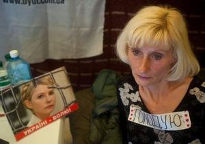 Тимошенко обратилась к своим сторонникам с просьбой прекратить голодовку