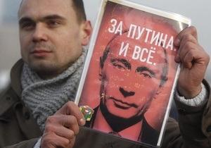 В России профсоюзы проводят митинги в поддержку Путина