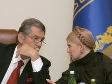 Ющенко и Тимошенко в Москве пересекаться не будут