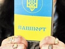 КУН требует вернуть гражданам Украины национальность