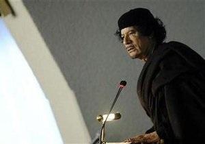 Ливия попросила Швейцарию ликвидировать  черный список