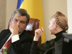 НГ: Ющенко написал Тимошенко неприятное письмо