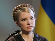 Тимошенко рассказала о плане устранения теневого капитала