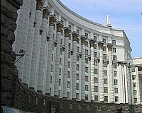 Украинский бюджет попал под угрозу невыполнения