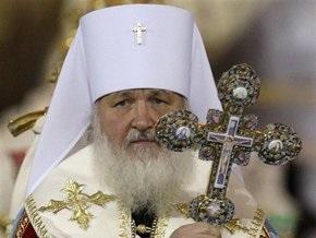 В Киеве ограничат движение транспорта в связи с визитом патриарха Кирилла