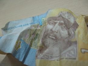 Минфин продал облигаций на миллиард гривен