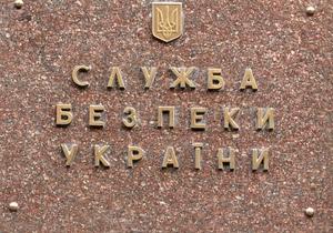 СБУ потребует от Батьківщини публично извиниться за  бестолковые заявления о попытке штурма