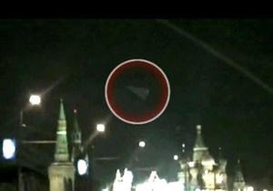 СМИ сообщают об НЛО над российским Кремлем