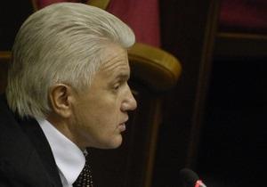 Литвин объявил о создании коалиции