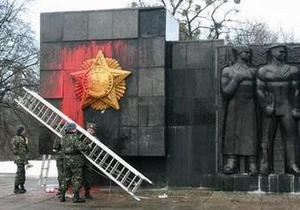 Во Львове милиция будет круглосуточно охранять монумент Славы Советской армии