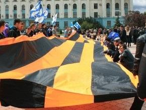 В Крыму развернули самую большую в мире Георгиевскую ленту