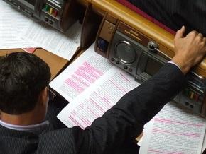 Рада провалила принятие госбюджета-2009