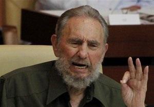 Фидель Кастро: Израиль не станет первым нападать на Иран