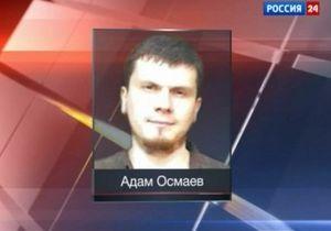 СМИ: Подозреваемые в подготовке покушения на Путина спрятали взрывчатку еще в 2007 году