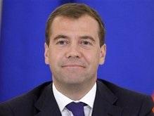 Медведев: ОДКБ дала однозначно негативную оценку действиям Грузии