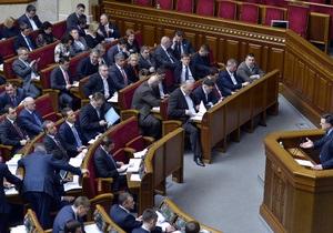 оппозиция - отставка Азарова - Завтра Батьківщина обсудит вопрос исключения депутатов, которые не голосовали за отставку правительства