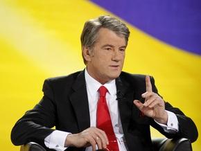 Ющенко: Миссия МВФ вернется в Украину на следующей неделе
