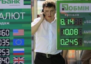 Межбанк закрывается снижением доллара второй день кряду